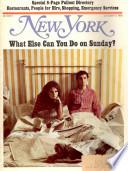 12 окт 1970