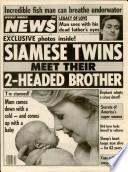 16 фев 1988