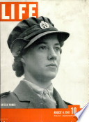 4 авг 1941