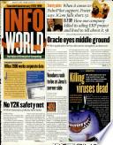 10 авг 1998