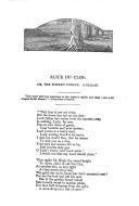 Стр. 147