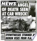 13 авг 1996