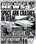 14 мар 2005