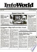 2 мар 1981