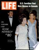 17 июл 1970