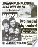 8 май 1990