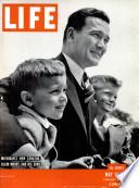 14 май 1951
