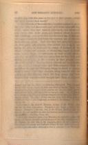 Стр. 36