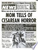 9 июл 1985