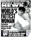 7 мар 2005