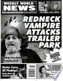7 май 2007