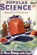 апр 1940