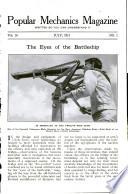 июл 1911