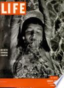 20 авг 1951