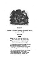 Стр. 181
