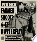 21 июл 1992