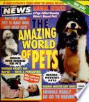 6 авг 1996
