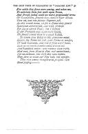 Стр. 31