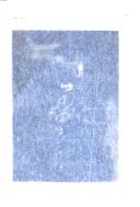 Стр. 434