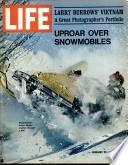 26 фев 1971