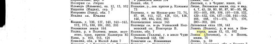 Стр. 222
