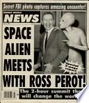 14 июл 1992