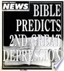 19 май 1998