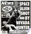 26 ноя 1996