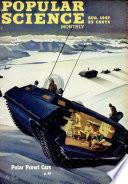 авг 1947