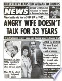 25 июн 1985