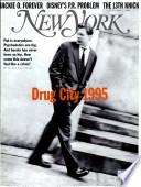 1 май 1995