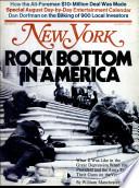 5 авг 1974