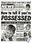 1 мар 1988