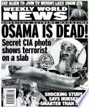 28 фев 2005