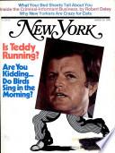 24 мар 1975