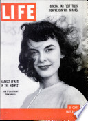 18 май 1953