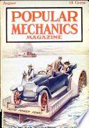 авг 1915