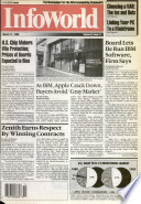 17 мар 1986