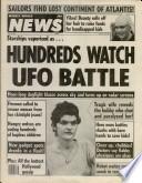30 июл 1985