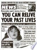23 фев 1988