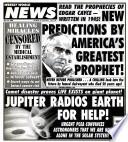 28 май 1996