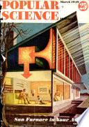 мар 1949