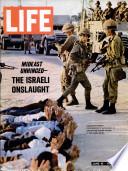 16 июн 1967