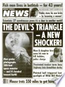 8 ноя 1988