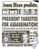 1 май 1990