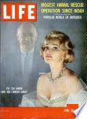 29 июн 1959