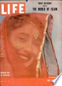 9 май 1955
