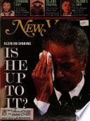 5 ноя 1990