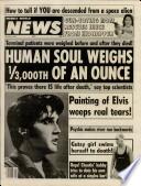 1 ноя 1988