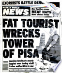 16 апр 2002